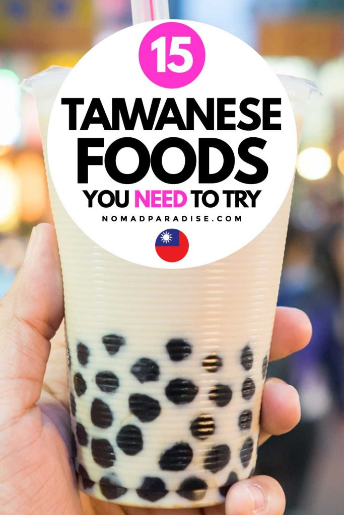 15 Taiwanese Foods You Need to Try
