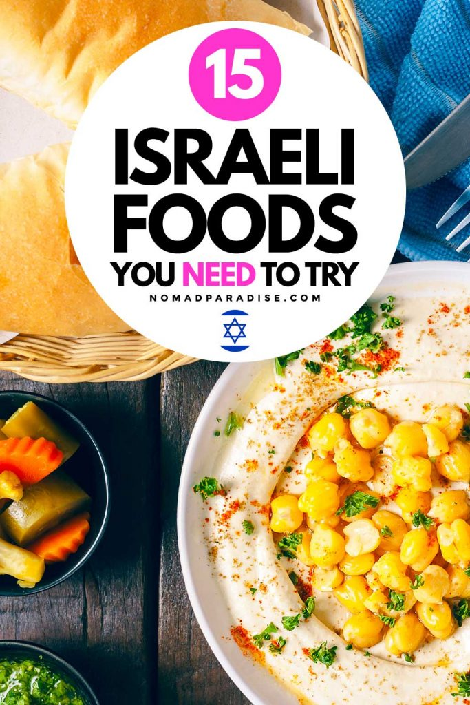 15 Israeli Foods You Need to Try - Nomad Paradise